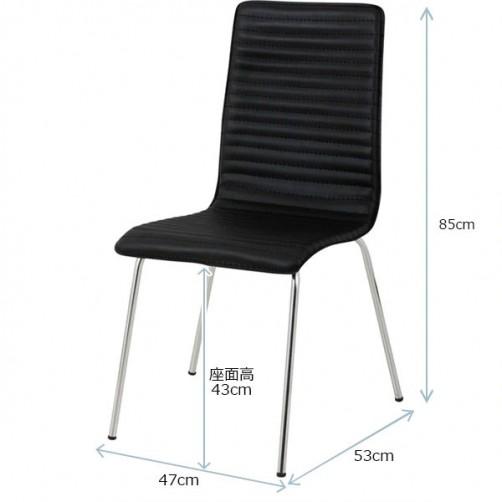 Ghế gỗ uốn may PVC Black