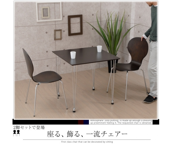 Bộ bàn vuông 2 ghế lyon
