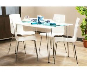Bộ bàn ăn 4 ghế Fullin